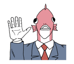 Business Fish sticker #241817