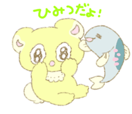 Crybaby bear and friend Salmon sticker #241871