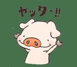 pot-au-feu-sky sticker #242179
