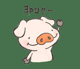 pot-au-feu-sky sticker #242184