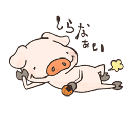 pot-au-feu-sky sticker #242195