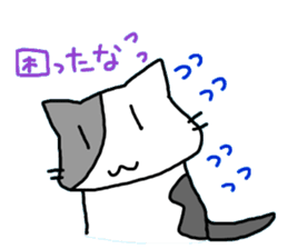 [CAT]KAKEHIRORIN[CAT] sticker #242861