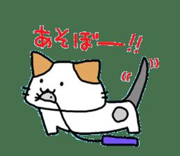 [CAT]KAKEHIRORIN[CAT] sticker #242865