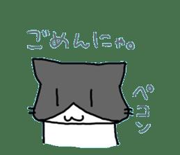 [CAT]KAKEHIRORIN[CAT] sticker #242866