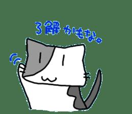 [CAT]KAKEHIRORIN[CAT] sticker #242867