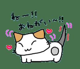 [CAT]KAKEHIRORIN[CAT] sticker #242868
