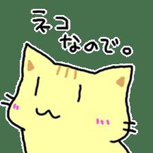[CAT]KAKEHIRORIN[CAT] sticker #242869