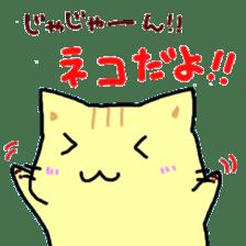 [CAT]KAKEHIRORIN[CAT] sticker #242871