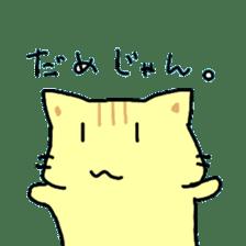 [CAT]KAKEHIRORIN[CAT] sticker #242872