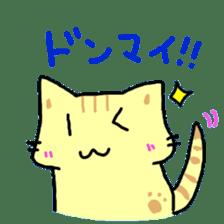[CAT]KAKEHIRORIN[CAT] sticker #242873