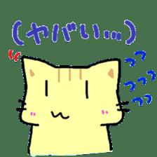 [CAT]KAKEHIRORIN[CAT] sticker #242874