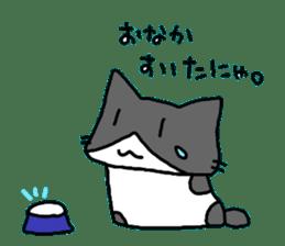 [CAT]KAKEHIRORIN[CAT] sticker #242875