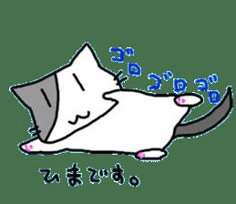 [CAT]KAKEHIRORIN[CAT] sticker #242876