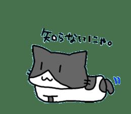 [CAT]KAKEHIRORIN[CAT] sticker #242878