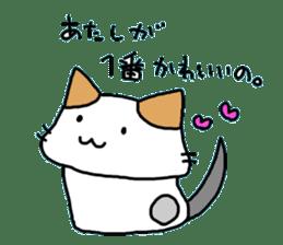 [CAT]KAKEHIRORIN[CAT] sticker #242883