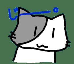 [CAT]KAKEHIRORIN[CAT] sticker #242885