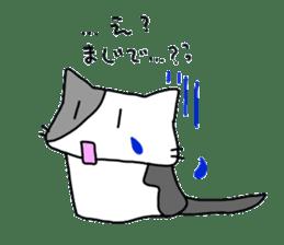 [CAT]KAKEHIRORIN[CAT] sticker #242891