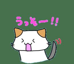 [CAT]KAKEHIRORIN[CAT] sticker #242892