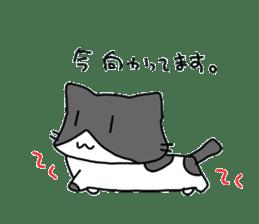 [CAT]KAKEHIRORIN[CAT] sticker #242893