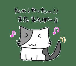 [CAT]KAKEHIRORIN[CAT] sticker #242894