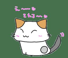 [CAT]KAKEHIRORIN[CAT] sticker #242895
