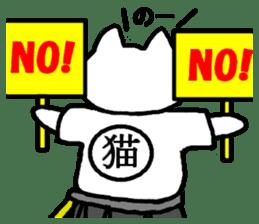 Samurai cat nekobee sticker #243218