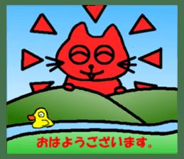 Samurai cat nekobee sticker #243220
