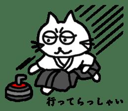 Samurai cat nekobee sticker #243221