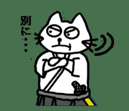 Samurai cat nekobee sticker #243228