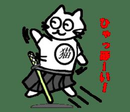 Samurai cat nekobee sticker #243230