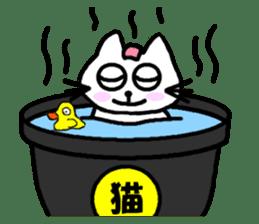Samurai cat nekobee sticker #243238