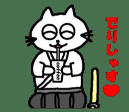 Samurai cat nekobee sticker #243241