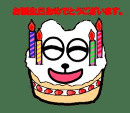 Samurai cat nekobee sticker #243253