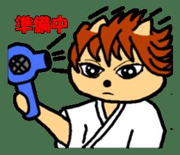 Samurai cat nekobee sticker #243254