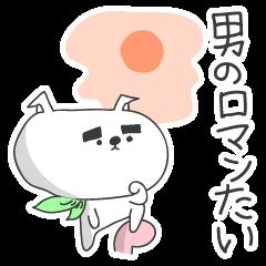 A dog in Kyushu 'Tetsuya' 2