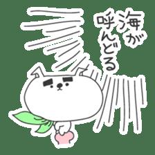 A dog in Kyushu 'Tetsuya' 2 sticker #243977