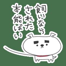 A dog in Kyushu 'Tetsuya' 2 sticker #243978