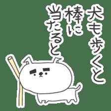 A dog in Kyushu 'Tetsuya' 2 sticker #243979