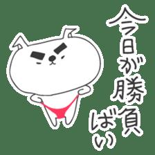 A dog in Kyushu 'Tetsuya' 2 sticker #243980