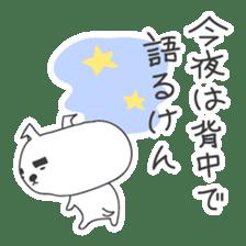 A dog in Kyushu 'Tetsuya' 2 sticker #243981