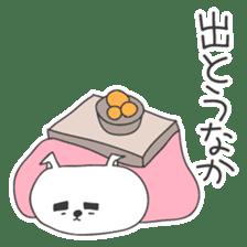 A dog in Kyushu 'Tetsuya' 2 sticker #243982