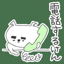 A dog in Kyushu 'Tetsuya' 2 sticker #243984