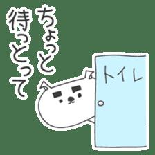 A dog in Kyushu 'Tetsuya' 2 sticker #243986