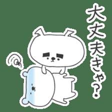 A dog in Kyushu 'Tetsuya' 2 sticker #243988