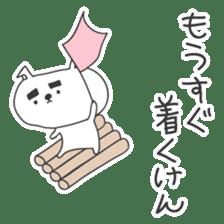A dog in Kyushu 'Tetsuya' 2 sticker #243989