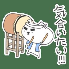 A dog in Kyushu 'Tetsuya' 2 sticker #243990