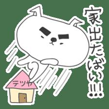 A dog in Kyushu 'Tetsuya' 2 sticker #243993
