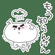 A dog in Kyushu 'Tetsuya' 2 sticker #243995