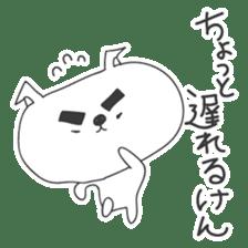 A dog in Kyushu 'Tetsuya' 2 sticker #243996