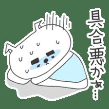 A dog in Kyushu 'Tetsuya' 2 sticker #243997